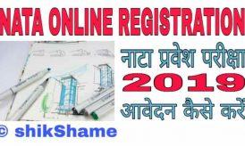 National Aptitude Test Nata 2019 Me Online Registration Kaise Kare | आर्किटेक्चर कोर्स आवेदन पत्र