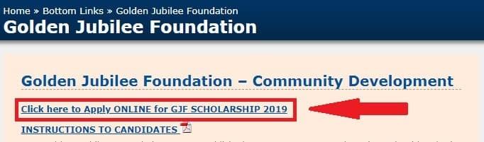 Golden Jubilee Scholarship Yojana Link Details