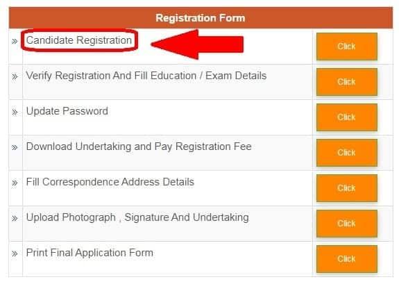 up aided junior high school assistant teacher recruitment Application Process